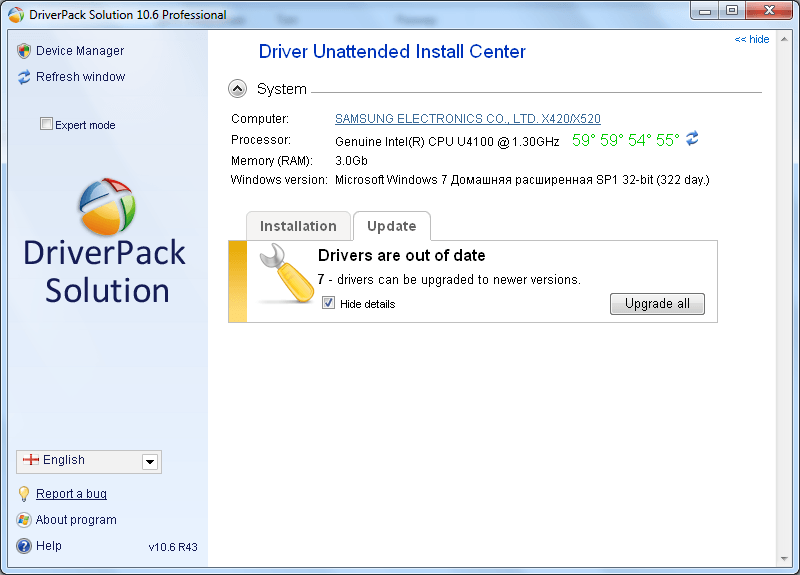 Driverpack Solution 14 (2014) iso Full Version Free