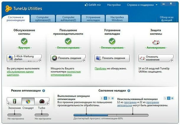 Tuneup Utilities 2016 Crack incl Serial key Full Version Free