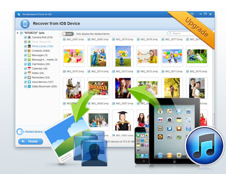 Wondershare Dr.Fone Crack Plus Serial Free Download