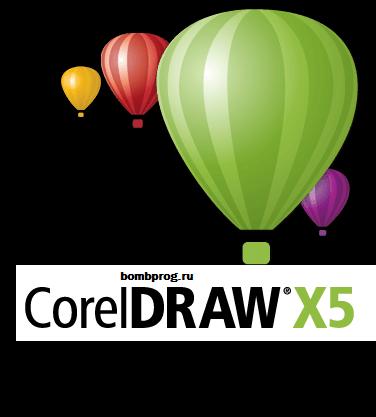 Corel draw x5 free full version download | Corel Draw X5