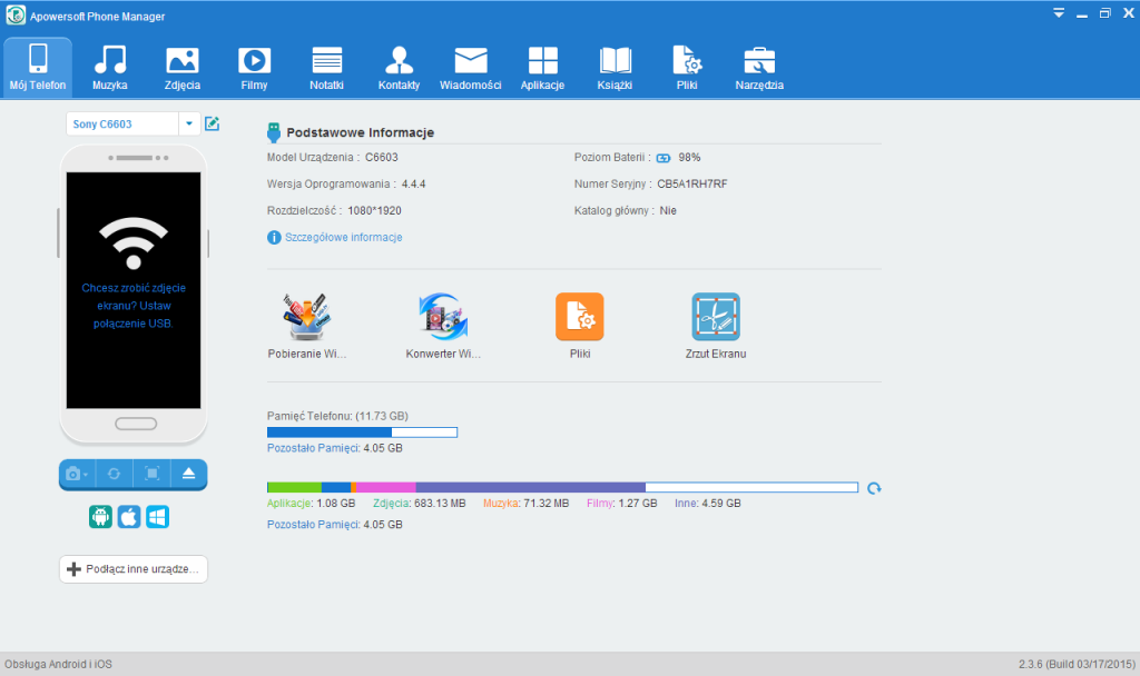 apowersoft-phone-manager-2-7-1-patch