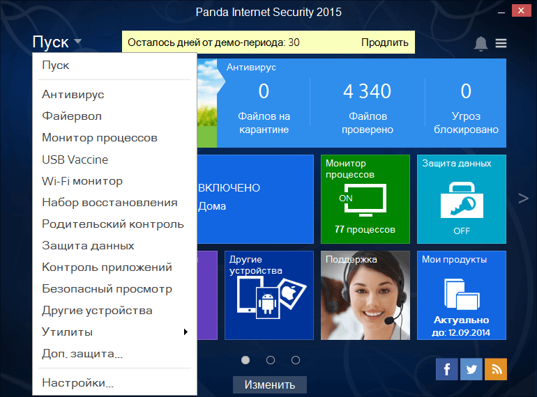 panda-internet-security-2015-license-key