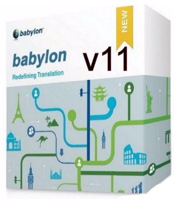 Babylon Pro NG 11.0.0.27 Multilingual